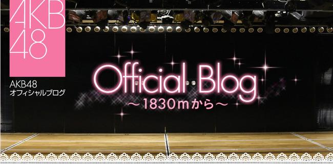 組閣後初のAKB48全国ツアー2013 2公演の詳細発表!