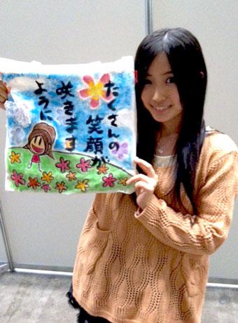 SKE48古川愛李出品の被災地支援トートバッグが46万4千で落札