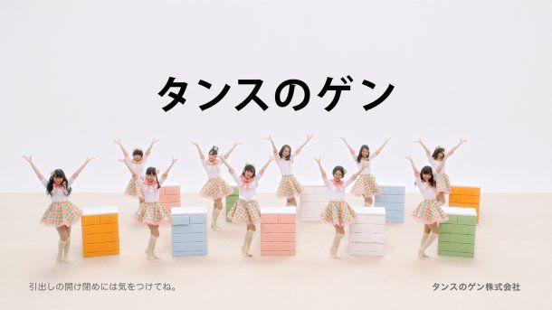 news_large_tansu_201302_01