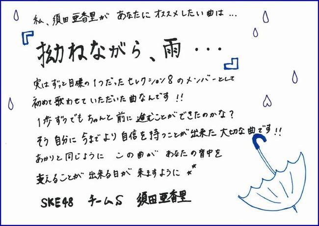 news1216536
