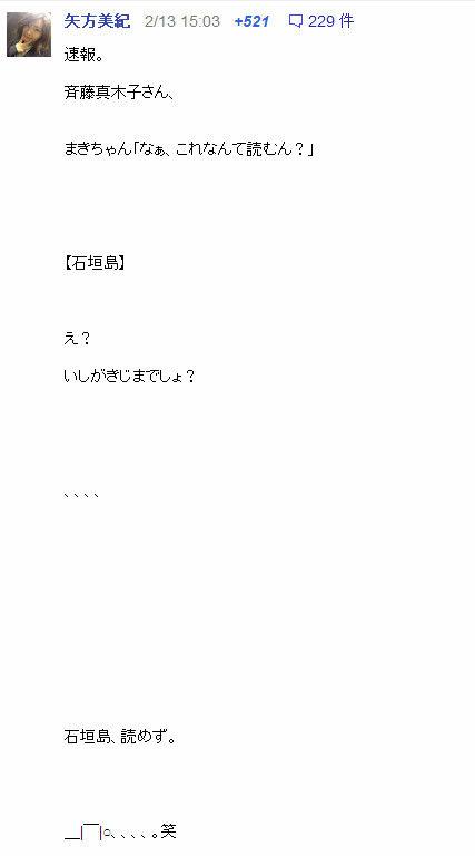 イメージ15008