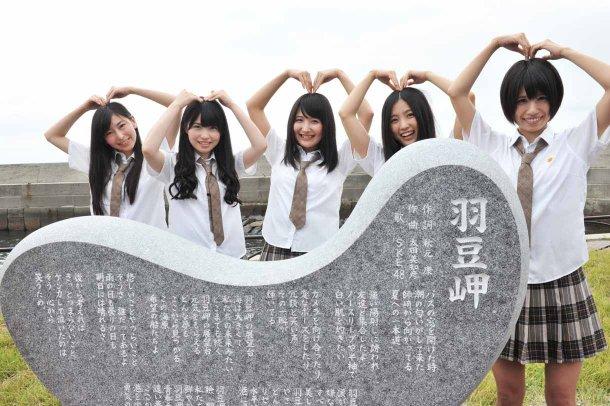 news_large_ske_hazumisaki20130704_18