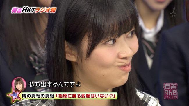 HKT48指原莉乃のホメて伸ばす教育方針て当たってると思う?