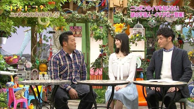 SKE48松井玲奈出演 【カスペ!いまドコ?】まとめと感想