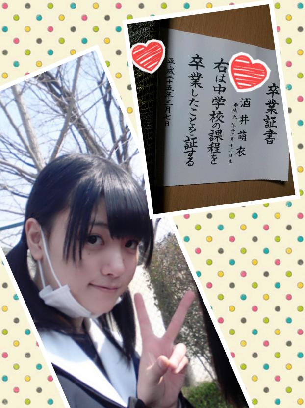 SKE48 酒井萌衣 愛知型セーラー服 愛セラ 巨大純白襟カバー 1!2!3!4! ヨロシク!