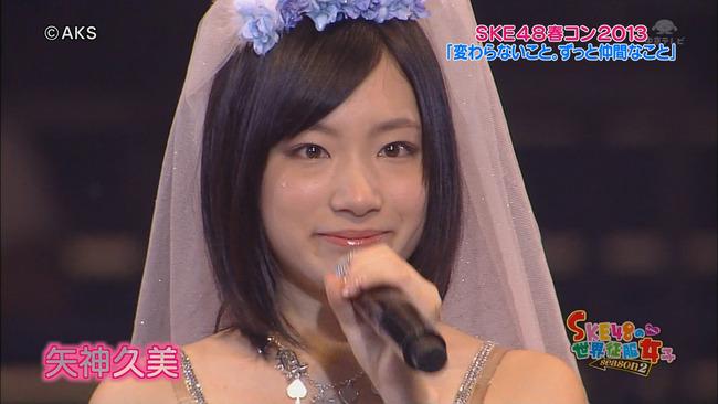 SKE48の世界征服女子にてガイシライブを放送 白サイ、メンバーの涙は美しかった