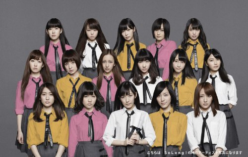 AKB48 31stシングル劇場盤3次 AKB48研究生小嶋真子、HKTメンバーなどが好調
