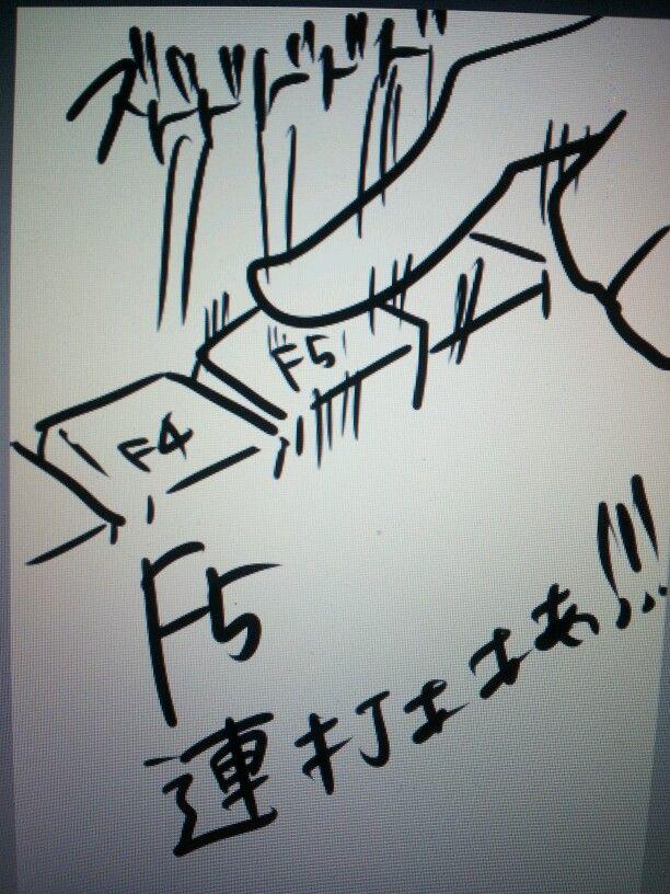 http://livedoor.blogimg.jp/yabya/imgs/d/8/d8a15234.jpg