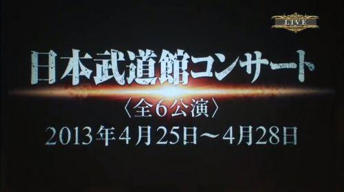 AKB48G日本武道館コンサートタイトルは『AKB48グループ臨時総会 ~白黒つけようじゃないか!~』