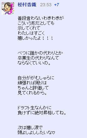 イメージ14600
