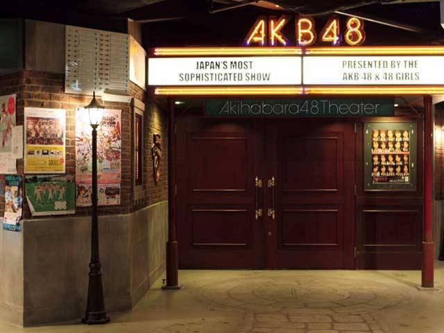 AKB48G 「不遇な期」←どこの支店の何期を思い浮かべた?