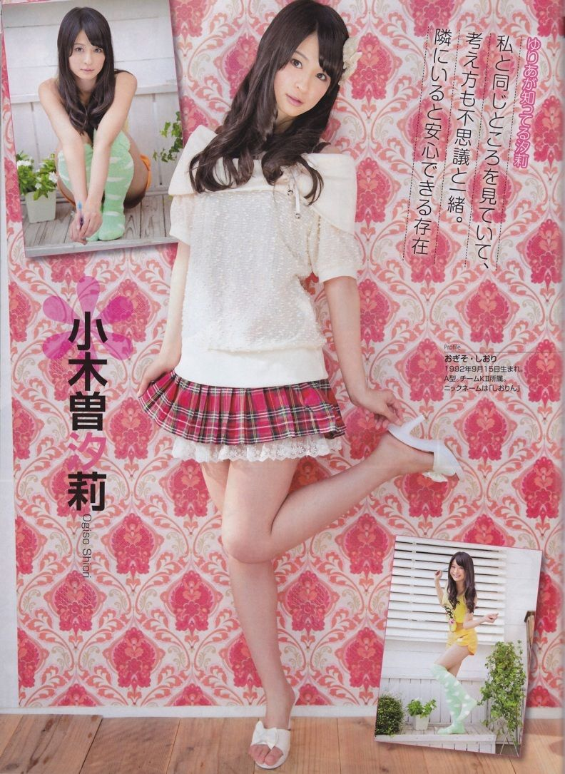 https://livedoor.blogimg.jp/yabya/imgs/f/4/f4d31a28.jpg