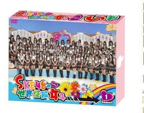 SKE48の世界征服女子  DVD発売キタ━(゚∀゚)━!