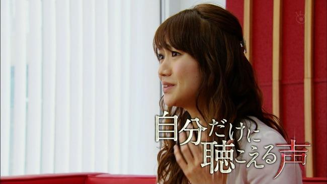 AKB48大島優子出演「ガリレオ」予告キャプ&動画