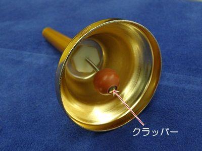2-6handbell