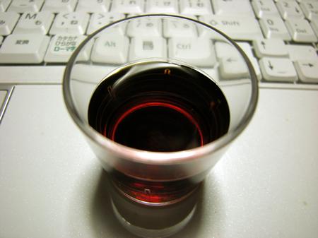 薬用養命酒20ml
