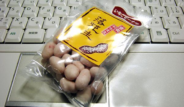 いちごピーナッツ