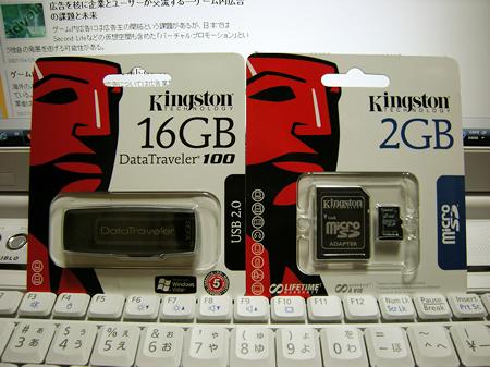 Kingston(キングストン)の16GBのメモリとmicroSD