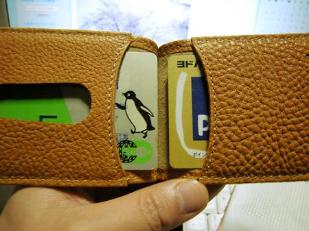 オイルヌメ・ソフトパスケースにカードを入れた状態
