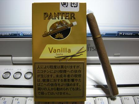 葉巻 PANTER VANILLA (パンター・バニラ)