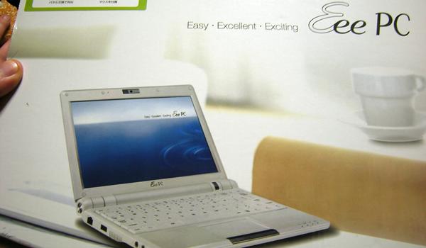 Eee PC 900HAの箱