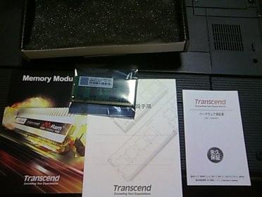 トランセンド社製メモリーの箱の中身