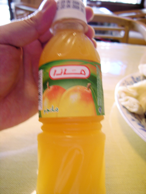 Made In ドバイのマンゴージュース