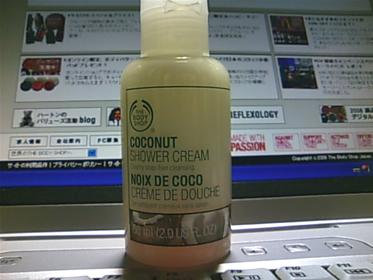 THE BODY SHOP(ザ・ボディショップ)のココナッツ シャワークリーム