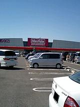 イオンジャスコ八街店