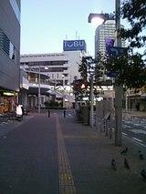 明け方の船橋駅前