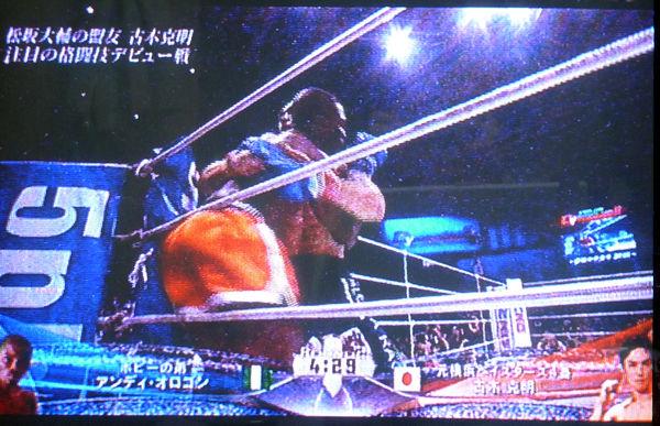 格闘技史上最強の祭典Dynamite!