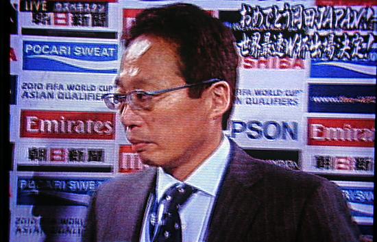 岡田ジャパンW杯出場決定!