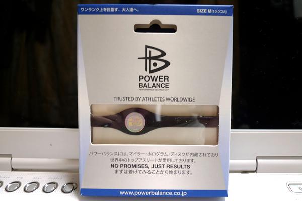 パワーバランスPOWER BALANCE(黒)