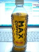 マックスコーヒー500mlペットボトル