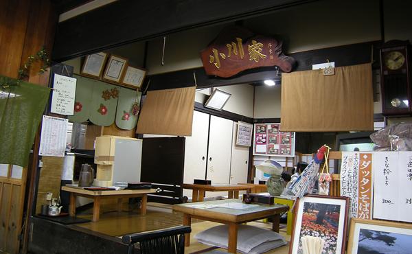 小川家そば店さんの店内