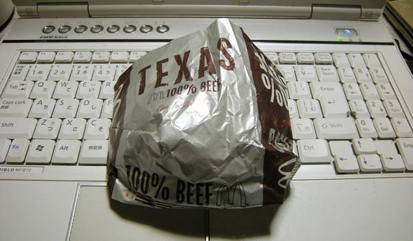 テキサスバーガー(TEXAS BURGER)
