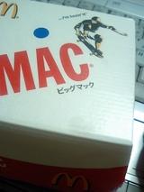 メガマックだけどビッグマックの箱w