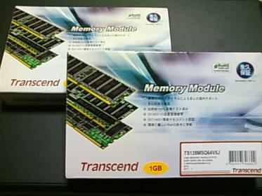 トランセンド社製メモリー 1GB メモリー 200pin DDR2-533 SO-DIMM