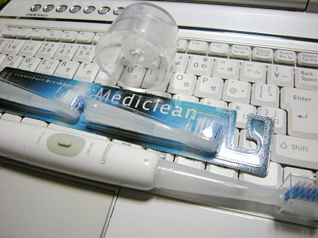 オムロン 音波式電動歯ブラシ HT-B201