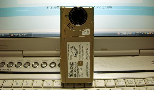 AU携帯電話 SH001シトリンゴールドの裏面(カメラ面)