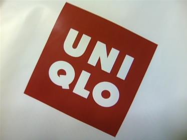 ユニクロの袋のロゴアップ!