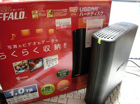 バッファローの外付けハードディスク HD-CE1.0TU2