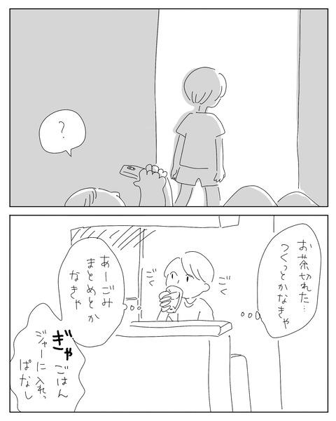 IMG_2140-min