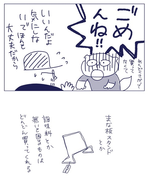 IMG_1812