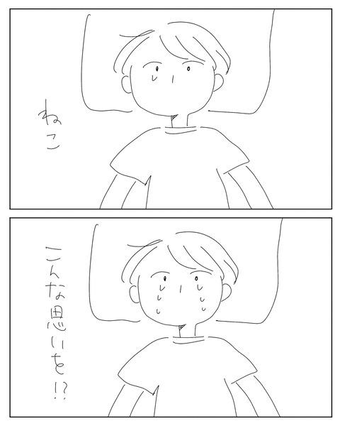 IMG_2147-min