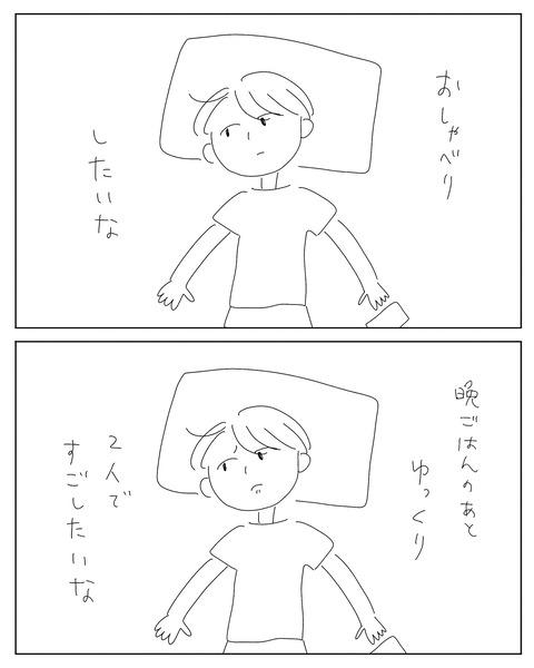 IMG_2144-min