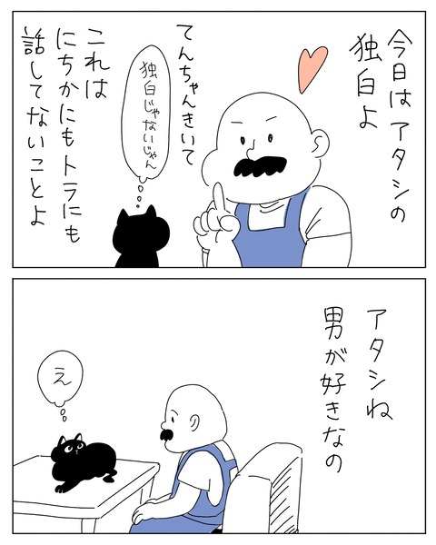 IMG_2015-min