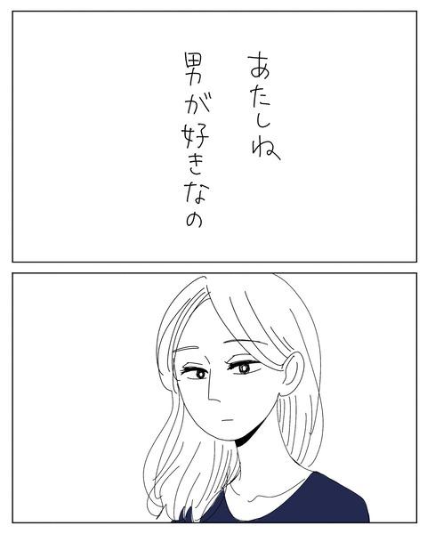 IMG_2018-min