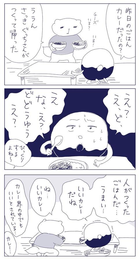 IMG_2092-min