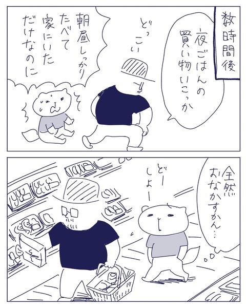 IMG_2060-min